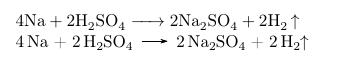 chemformel2